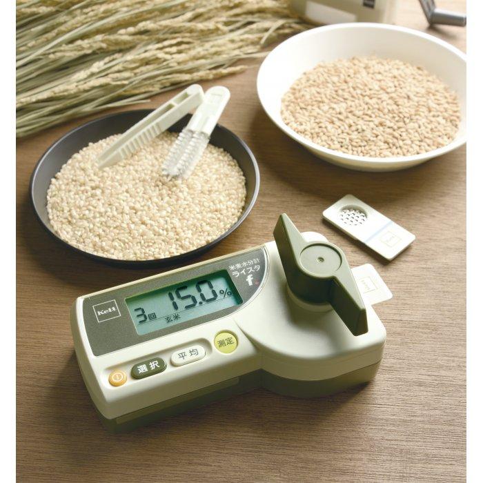 Grain Moisture Tester, Riceter FG500 series